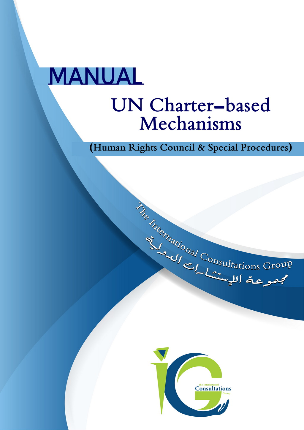 !UN Charter-based